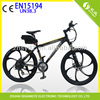 "2014 new 26"" aluminum electric mountain bikes from China manufacturers"