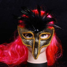 show Eagle brazilian carnival mask fancy Feather masks for female
