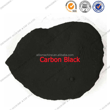 High Concentration Cabot Carbon Black for Paint Rubber and Plastic
