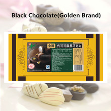 Hot Sale! Gold Class Black Chocolate (1kg) Master Chu for decoration