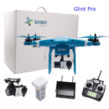 hot sale waterproof mini rc drone helicopter carbon fiber quadcopter frame