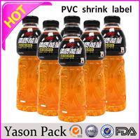 Yason heat bottle shrink sports drink labels printed clear label band shrink