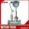 4-20ma asphalt flow meter pulse output Metery Tech.China