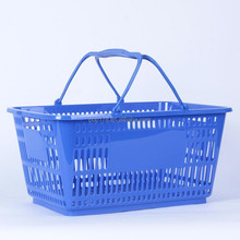 Guangzhou factory retail supermarket plastic fruit basket