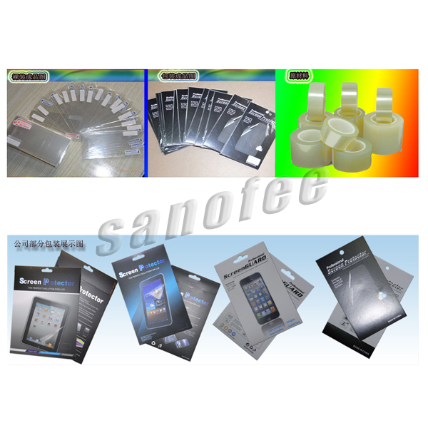 Free Sample For Samung Galaxy S5 Screen Protector