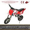 Economical custom design used dirt bike engines for sale