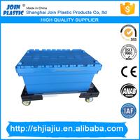 600*400*280mm Tobacco plastic rubbermaid storage boxes
