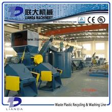 PET Bottle Washing Machine/ PET Flake Recycling Machine/ PET Bottle Plastic Recycling Machine