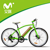 36V 250W new design ebike