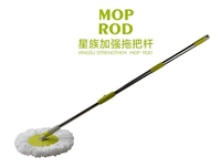 lock and lock hand press easily twisted telescope mop pole