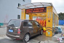 Speed Tunnel Car Wash, Fast Tunnel Car Wash, Automatic Car Wash Machine