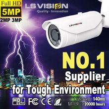 LS VISION ip waterproof webcam h.264 network camera 5.0 mp ip camera