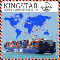 China To KHOMS Libya Sea Shipping ----Achilles