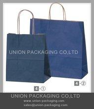 Plain cheap brown paper bags with handles print logo