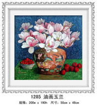 """ magnolia in the oil painting "" DIY Full Diamond Painting"