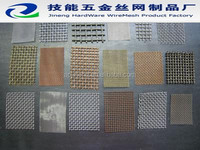 new SUS302,201,304,304L,316,316L,310,310S Stainless Steel Mesh Screen