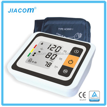 Cheapest blood pressure monitor with 2 year warranty from TUV approval