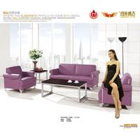 Classic sofa replica/poet sofa/pelican sofa
