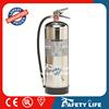 /p-detail/Extintor-de-espuma-acero-inoxidable-extintor-300007460427.html