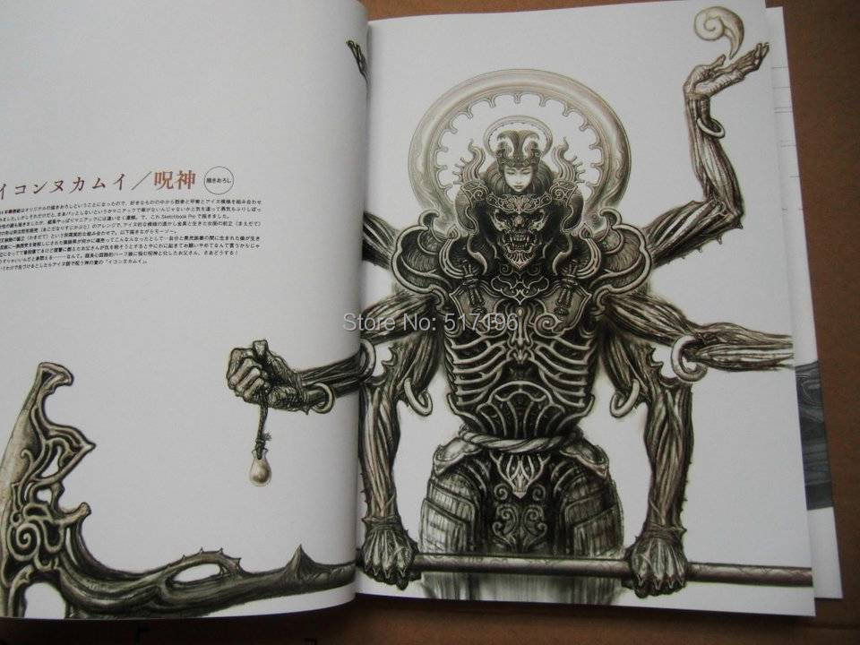 japan character design skull demon samurai warrior fantasy
