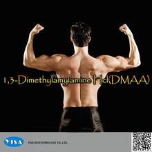 Sport Nutrition 1.3-Dimethylamylamine hcl(DMAA) 99%min