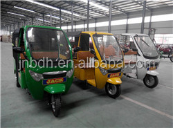 Best New Three Wheel Motorcycle Taxi in 2015