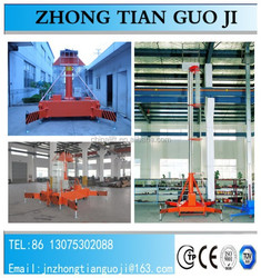 Hydraulic lifting system man lift with 24m 26m 30m telescopic cylinder lift tables