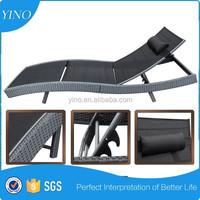 Outdoor Leisure Furniture Plastic Rattan Beach Chair BC1003