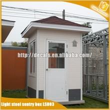 LS003-2 portable guard room