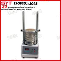 milk powder test sieve machine