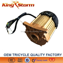 1000W motor of electric tricycle