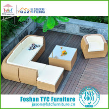 Garden sofa simple design PE rattan furniture