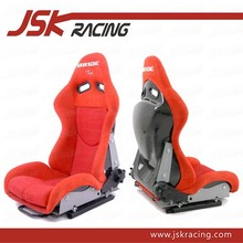 UNIVERSAL STYLE CARBON FIBER RACING SEAT FOR BRIDE SPS2 RED (JSK320148)