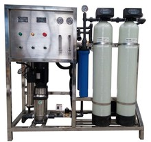 ZHP 500L/H automatic water purification plant cost