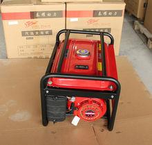 12v dc permanent magnet petrol generator