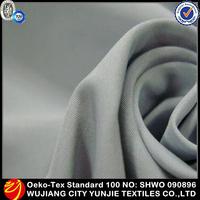 2014 world cup polyester pongee gem sportswear fabric/sportswear pants fabric/sportswear fabric for bodybuilding