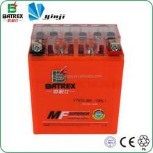 Good Price 12V 7Ah Sealed Lead Acid Gel Dirt Bike 125cc Battery