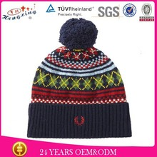 Custom beanie mens knitted winter cap