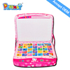 shantou chenghai toy factory fabric toy Music 3D computer washable cloth toy