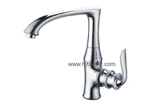 New Chrome Hot and Cold Kitchen Faucet Mixer (82H42-CHR)