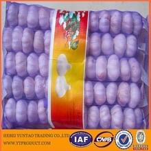 cheap baby bath toy storage mesh bag