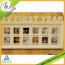 hot sale high quality baby 12 month photo frame
