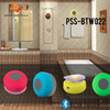 factory priced waterproof music speaker with suction cup, original design bluetooth music speaker