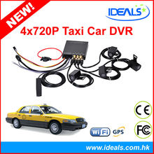 Taxi In Car DVR, Mini Taxi Mobile 720P Car DVR with 3G WiFi for taxi