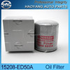 Faborable price Auto parts oil filter 15208 ED50A 15208-ED50A for Japanese car