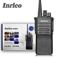 Inrico IP3288 VHF UHF 3-8km 16 channels portable handy analogue 2 way walkie talkie