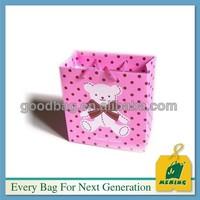 Alta qualita carta natale Candy Bag, MJ-CN184-Y, Guangzhou Supplier