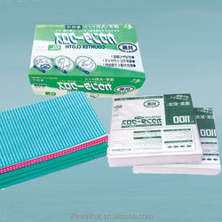 Colorful Mesh Spunlace 100% Polyester Cleanroom Wipes