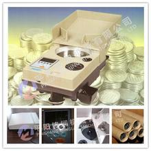 Hot selling heavy duty coin counter/sorter with great price