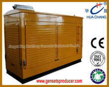 Three-phase experienced manufacture 250KVA Open type ISO9001 diesel generator